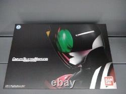 BANDAI Kamen Rider CSM Complete Selection Modification Rider Card SET Masked