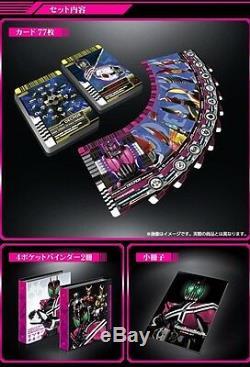 CSM Complete Selection Modification Kamen Rider Decade Card SET