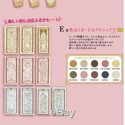 Card Captor Sakura Ichiban Coffret Makeup Goods Complete Set of All 17 Rare EMS