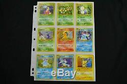 Complete Japanese Neo Genesis Set 96/96 98 Pokemon Cards Lugia Pichu Steelix