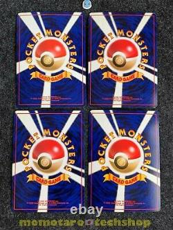Complete Mystery of the Fossil Pokemon card 48/48 Japanese set 1997 Very Good