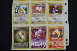 Complete Neo Destiny Rare Holo Set Japanese 2000 18 Cards Free Tracking