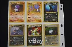 Complete Neo Discovery Rare Holo Set Japanese 2000 18 Cards Free Tracking