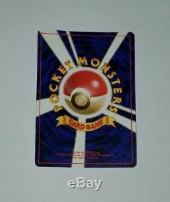 Complete Neo Genesis Holo Set 1-19 Japanese Pokemon Card Collection Lugia Foil