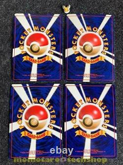 Complete Pokemon card 48/48 Japanese Jungle set 1997 Very Good condition