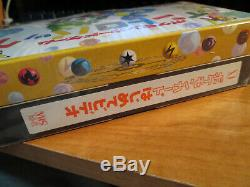 JAPANESE Pokemon INTRO PACK Deck BULBASAUR/SQUIRTLE Card PROMO VHS Set COMPLETE