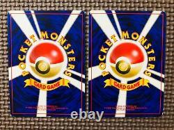 Near Mint Pokemon Card Japanese Base Set Complete 151 Charizard Pikachu Mewtwo