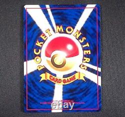Pikachu Records Pokemon Japan Import CD TCGS-570 Complete with Rare Holo Card Set
