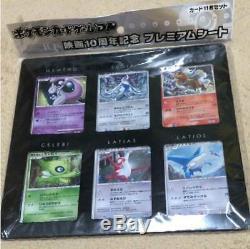 Pokemon Card 10Th Anniversary Movie Complete Set Promo Shiny Rare With Darkrai