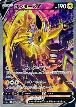 Pokemon Card Eevee Heroes V SR SA 8 set S6a Special art complete Flareon ext