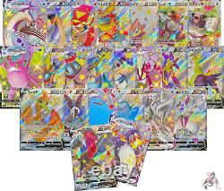 Pokemon Card Japanese Shiny Pokemon SSR Complete 23 card set s4a MINT