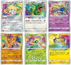 Pokemon Card Legendary Heartbeat Amazing Rare AR s3a Full Complete set fedex