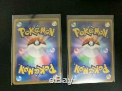 Pokemon Card Legendary Heartbeat Amazing Rare s3a Full Complete set