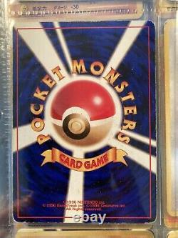 Pokemon Card No Rarity 1st Edition Base Set COMPLETE SET Charizard 102/102