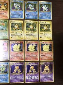 Pokemon Card Old back Inside Summary Nintendo complete 3 sets, total 288 sheets