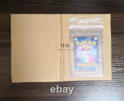 Pokemon Card Pikachu Piplup Gallade Mimikyu etc CHR & PROMO Complete set SM11b