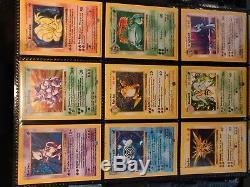 Pokemon Card Shadowless Base Set Complete LP 103/102 PLEASE READ Description