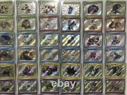 Pokemon Card Shiny star V S Rare Complete 104 set s4a Japanese Fedex Tracking
