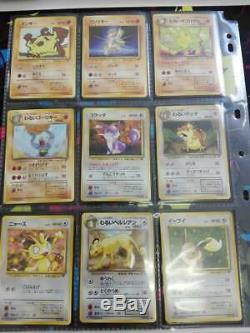 Pokemon Japanese Team Rocket Complete Card Set 65/65 1997 Nm-pl Holo/rare/uc/c