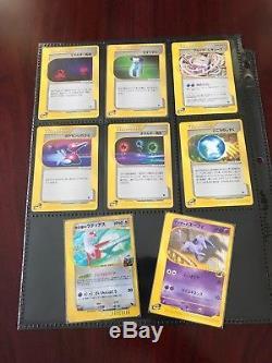 Pokemon Near COMPLETE SET Alto Mare Theatre VS Series RARE Cards Latias Espeon