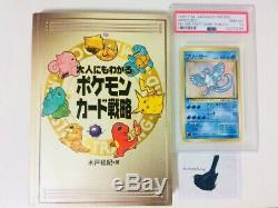 Pokémon PHONE CARD COMPLETE SET T. M. B Phone Card And 1997 Promo Lottery PSA 10