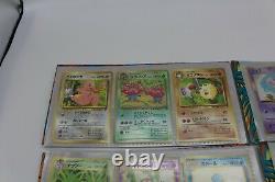 Pokemon Southern Islands complete set 18 cards Tropical island Rainbow island