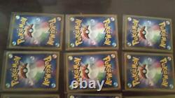 Pokemon card Legend complete 18 set 9 kind Lugia Ho-oh Rayquaza Groudon Kyogre 1