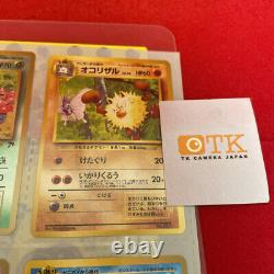 Pokemon card Southern Islands Tropical Island Binder & All 9 Card Set Complete
