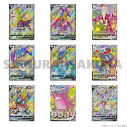 Shiny Charizard etc. Pokemon Card Shiny Star V Shiny(SSR) UR Complete set