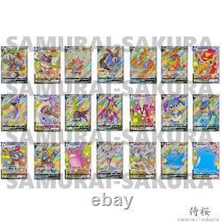 Shiny Star VMAX & V SSR 21 types set, Pokemon Card (Complete except charizard)