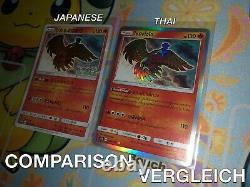 THAI Pokemon Card Shining Legends Complete Set Mew, Rayquaza, Lugia, Celebi etc