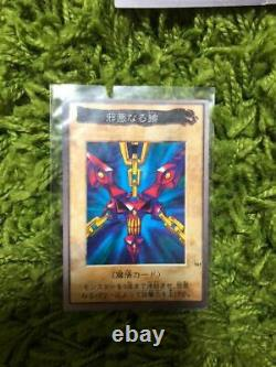 Yugioh Yu-Gi-Oh Card BANDAI CARDDAS #1- #118 TA1+2 Complete Cards Set 1998 1999